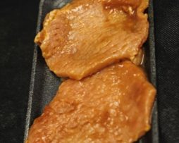 Marinated Tenderized Pork Chops